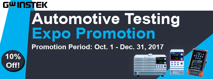 Instek Automotive Testing Expo Promotion